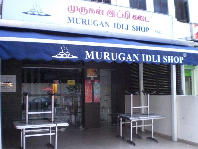 Murugan Idli Shop Singapore