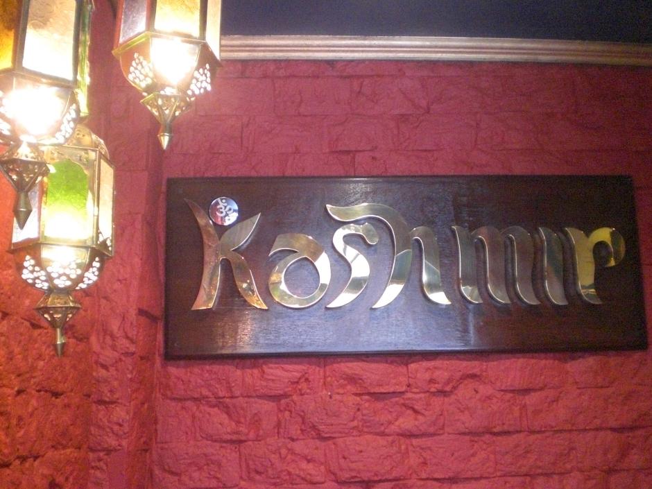 Kashmir Indian restaurant in Makati City
